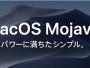 macOS_Mojave_2018-09-25_074704