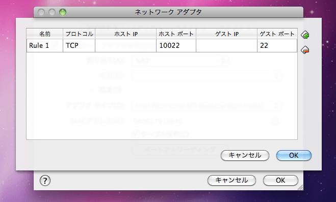 スクリーンショット(2011-06-26 14