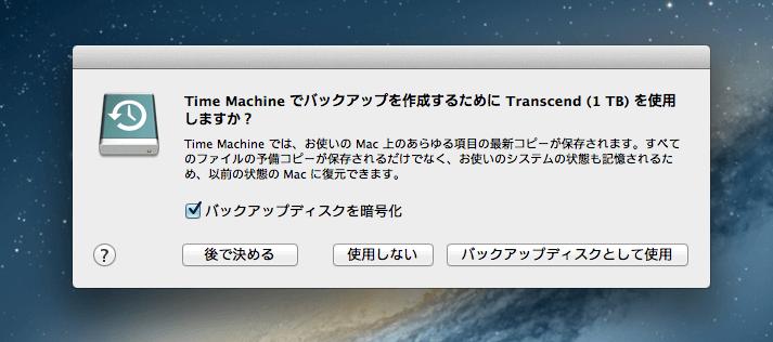 screenshot_2013-03-17 10