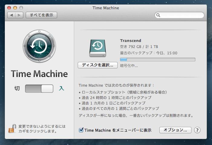 screenshot_2013-03-17 16