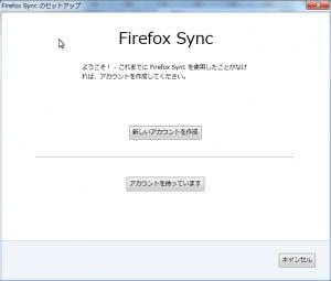 1_Firefox_Sync_Start_Setup