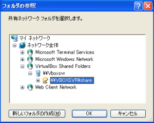 windows_xp_selected_folders