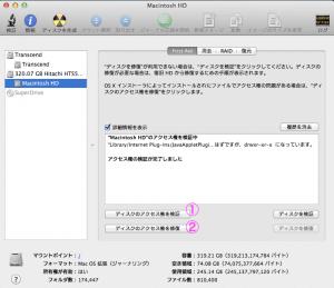 screenshot_2013-06-23 17.24.38