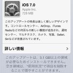 iOS 7.0 Update