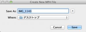 screenshot_2013-09-01_18.40.10