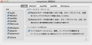 screenshot_2013-10-06 20.29.40
