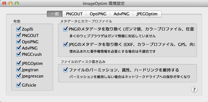 screenshot_2013-10-06 20