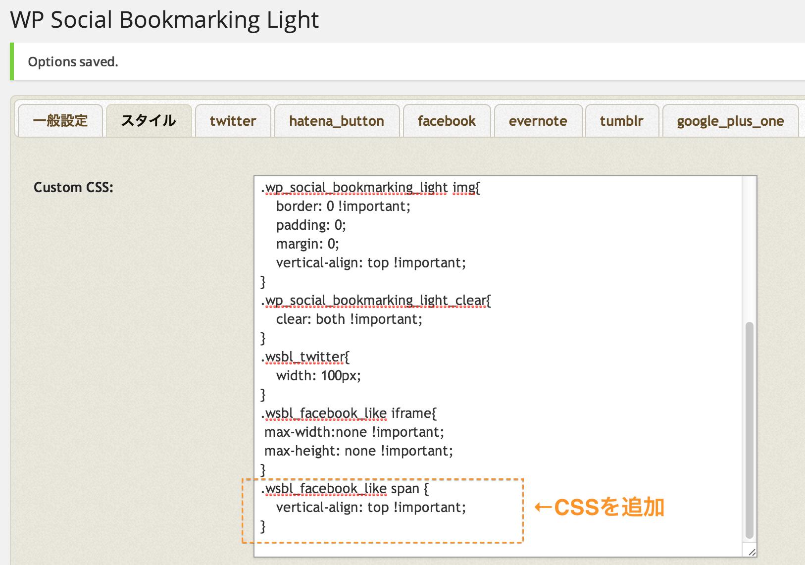 WP-Social-Bookmarking Light-facebook-02
