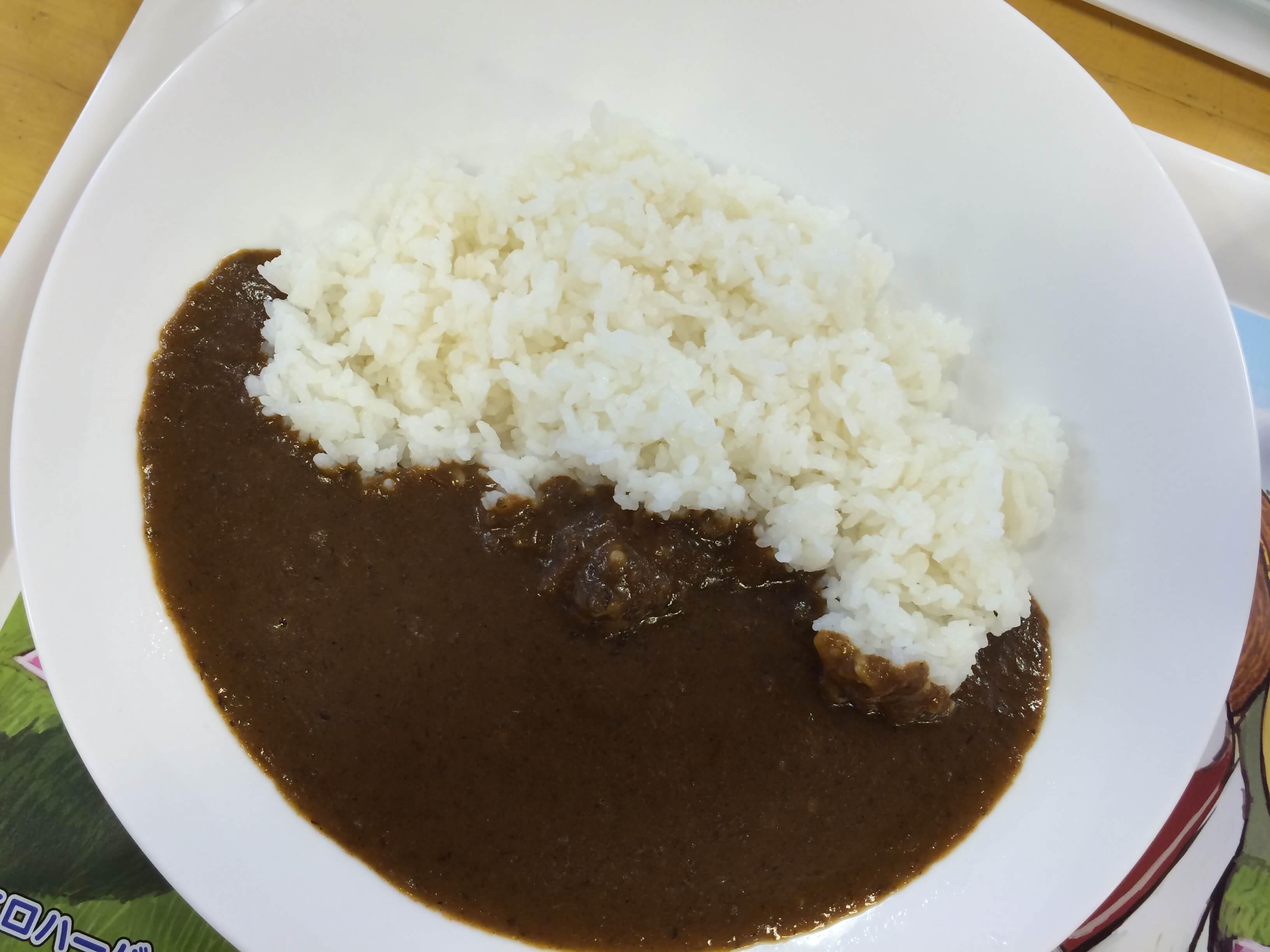 中津六丁目カレー(450円)